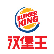 Burger King Çin